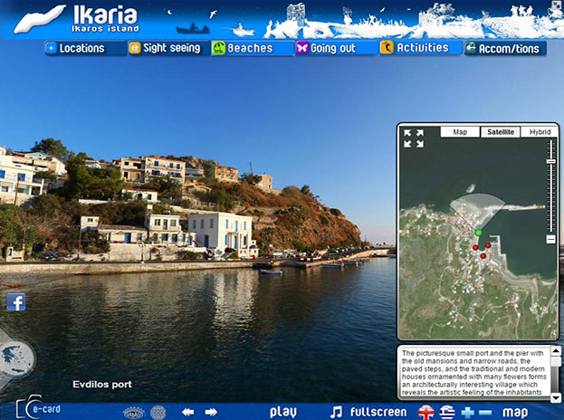 Ikaria Virtual Tour 3D Interactive Presentation