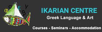 Visit Ikarian Centre Website